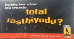 A to Z of Sri Lankan English